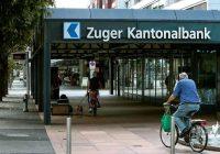 Bankas Šveicē sākušas papildus maksāt par aizdevumiem: procentu likme ir negatīva. Neticami!