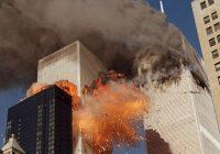 Iemesls, kāpēc 11. septembra teroraktā izdzīvoja vīrietis, kurš ir vadītājs vienai no lielākajām kompānijām pasaulē