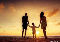 Piecas lietas, kas jāizdara šodien, lai rīt būtu laimīgs ar savu bērnu