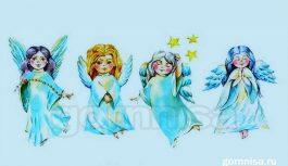 Izvēlieties eņģeli un uzziniet, no kā jums vajadzētu izvairīties
