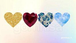 Tests – izvēlies sirdi un uzzini, kādai mīlestībai tu esi radīts